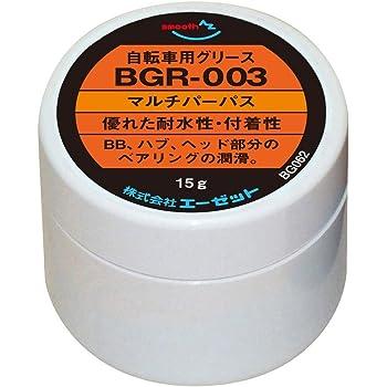 AZ(エーゼット) MGR-003 自転車用 グリス【マルチパーパス】 15g/自転車グリース/自転車グリス/グリス/グリース BG062