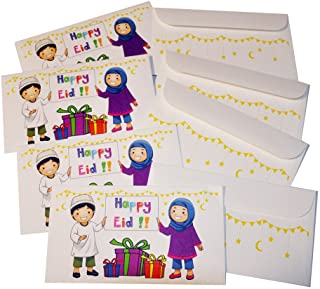 Zaffron Eid Holiday Gift Money Envelopes Children Celebrate Eid Design (8 pack)