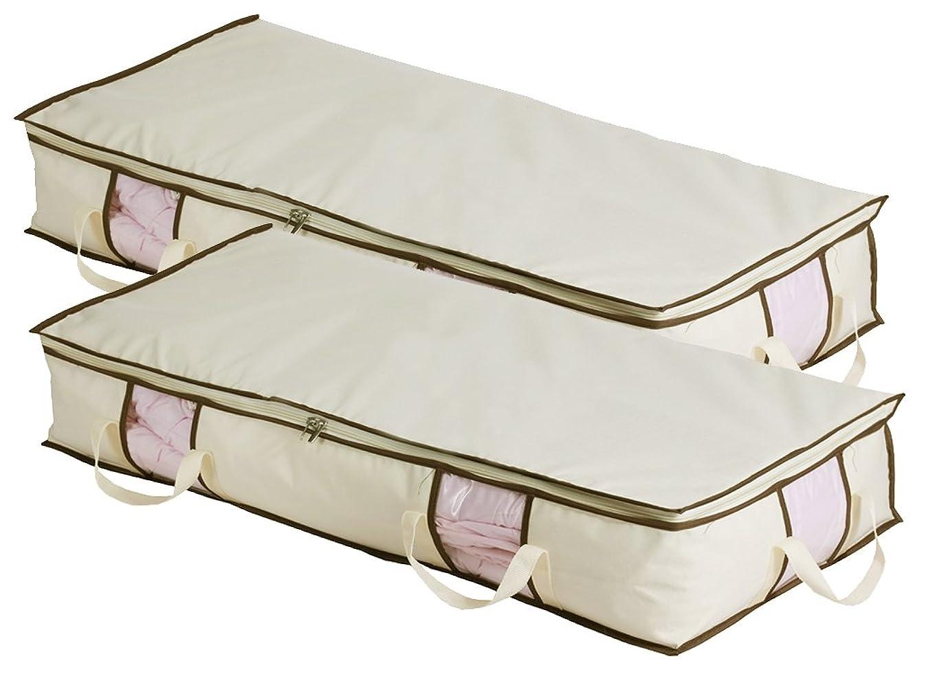 MISSLO Jumbo Under The Bed Organizer for Comforters, Blanket Storage, Set of 2