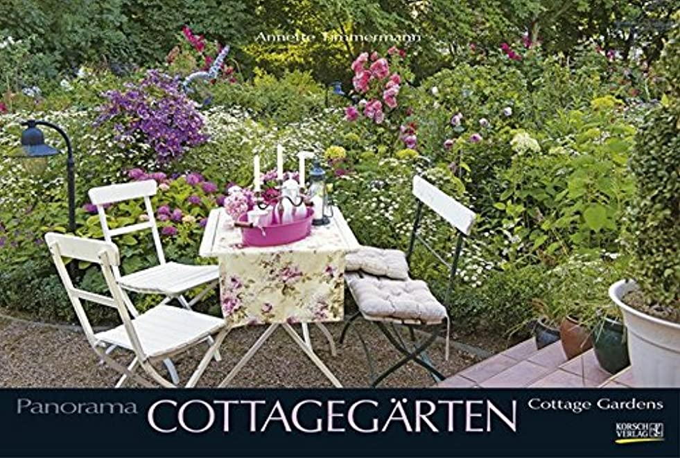 本質的に六月再生可能Cottagegaerten 2017 PhotoArt Panorama Kalender