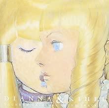 Dianna and Kihel: Turn A Gundam Original Soundtrack 2