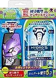 シック ハイドロ5 センサースタンドパック 替刃5コ付(1セット)