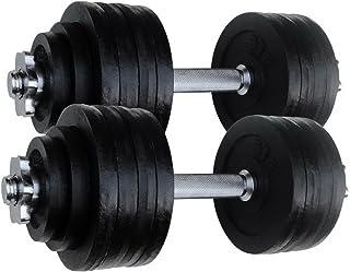 dumbbells 2 X 52.5 LBS Adjustable Cast Iron Set. Total 105 Lbs
