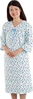 Silverts Disabled Elderly Needs Womens Adaptive Hospital Gown Open Back Regular and - Blue Wash LGE