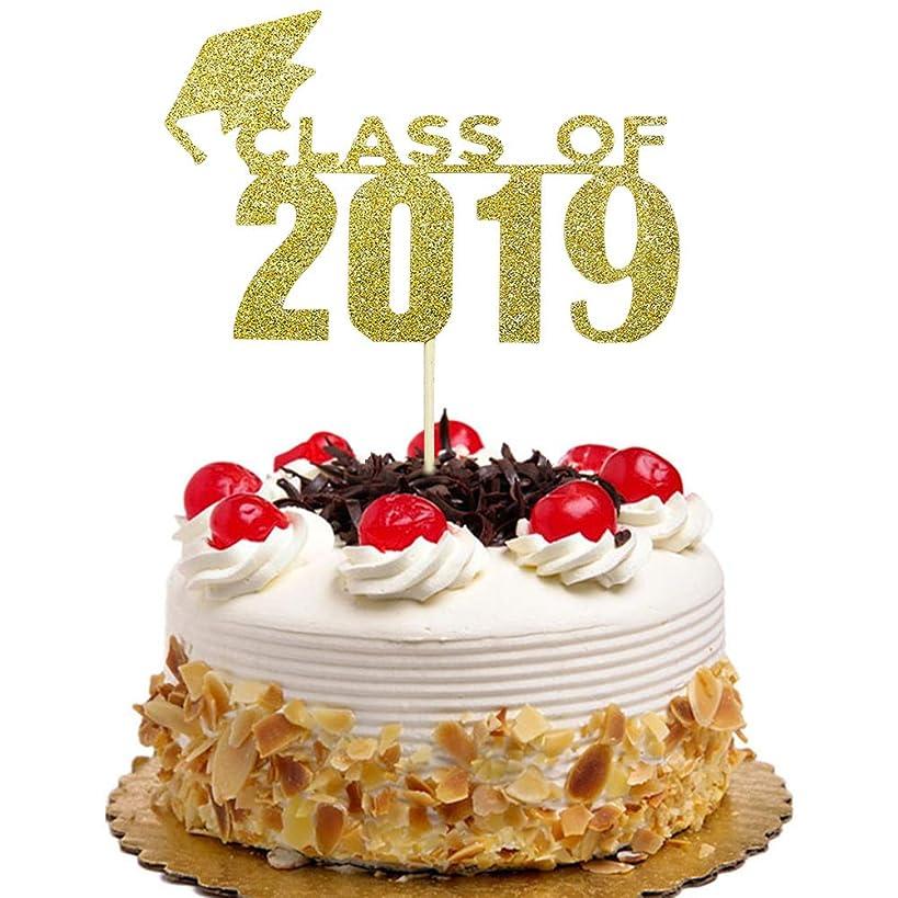 Class of 2019 Cake Topper with Graduates Cap, Congrats Grad Cake Decorations, 2019 Graduation Party Supplies - Gold Glitter