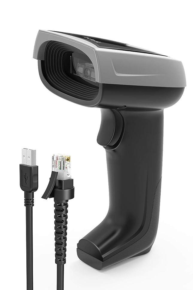 ニュース遮る予算Inateck 1Dスクリーンバーコードスキャナー、USB有線CCDバーコードリーダー, BS02003