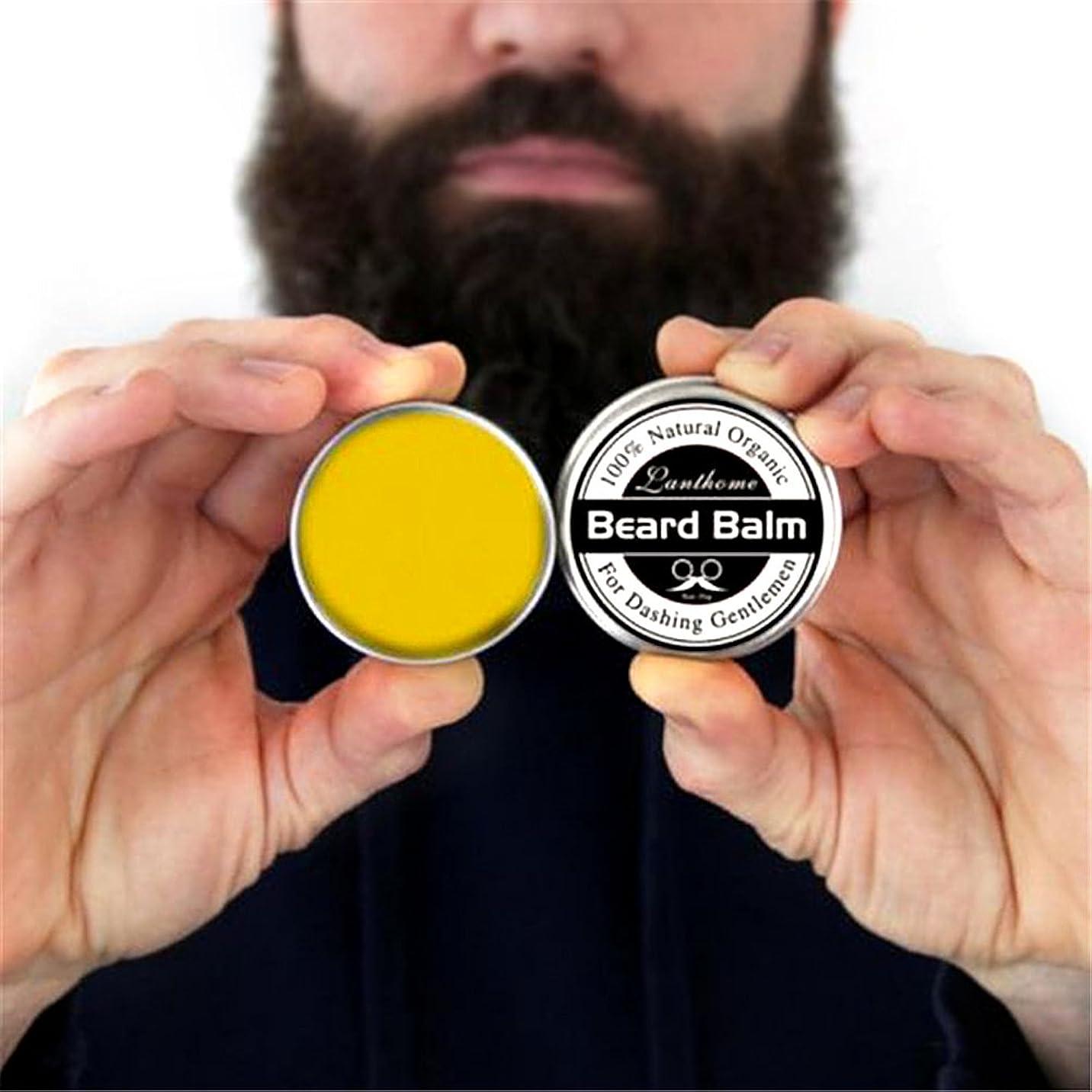 洋服形状見捨てるRuier-tong ビアードバーム メンズひげワックス 口髭用ワックス ひげクリーム 保湿/滋養/ひげ根のケアなどの効果  ひげケア必需品 携帯便利