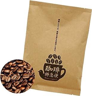 8月7日発送分【焙煎したて 極上コーヒー豆】珈琲特急便 オリジナルブレンド150g