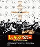 レッキング・クルー ~伝説のミュージシャンたち~[Blu-ray/ブルーレイ]