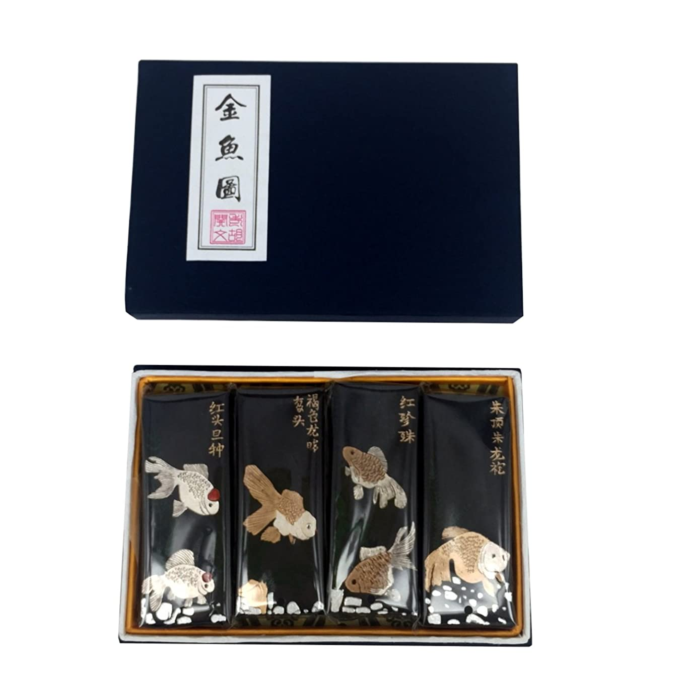 Old Hu Kai Wen Black Inksticks Set with a Handmade Xuan Paper Sample (Goldfish)
