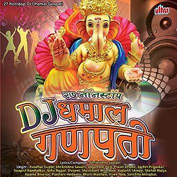 27 Nonstop Dhammal Dj Ganpati Geet