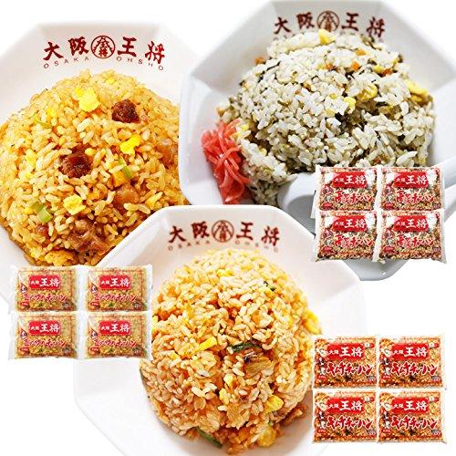 3種チャーハン12袋 炒めチャーハン、高菜チャーハン、キムチ炒飯×各4袋