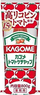 カゴメ トマトケチャップ 高リコピントマト使用 800g