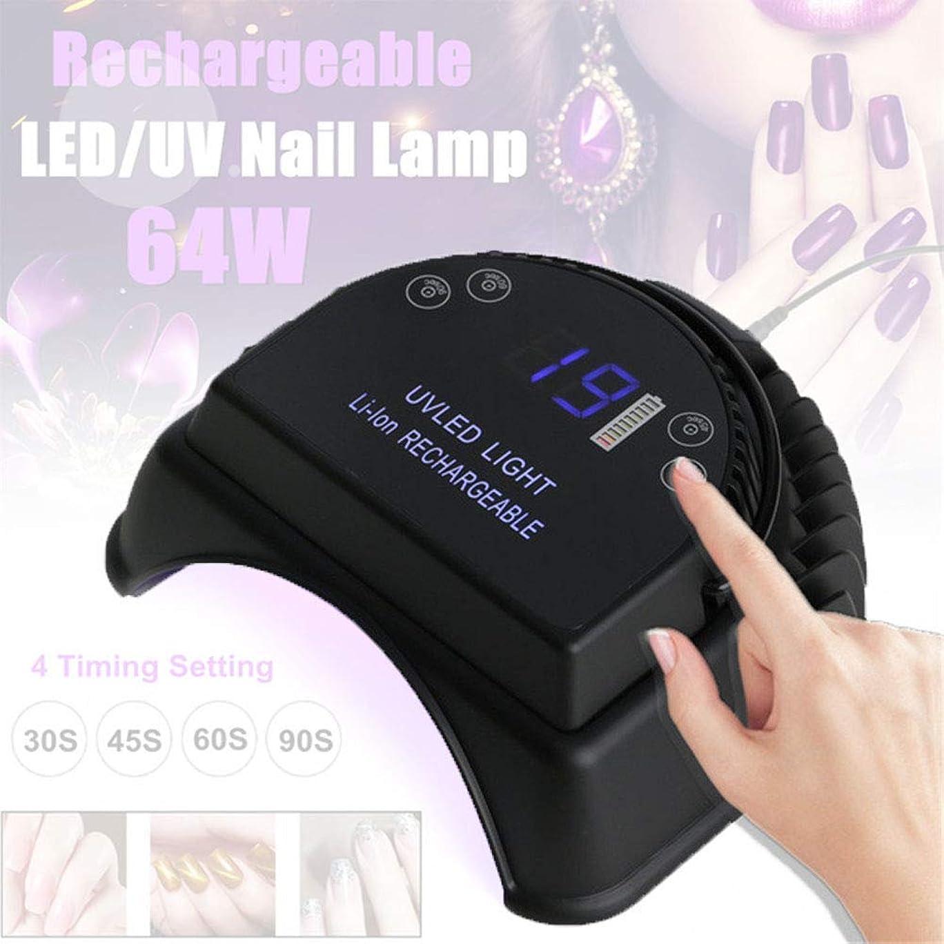 笑美的球体ネイルランプライトジェルポリッシュネイルドライヤー64W 32 LED UV充電式コードレスLCDディスプレイコードレス&充電式
