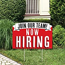 Big Dot of Happiness Now Hiring - Business Yard Sign Lawn Decorations - Party Yardy Sign