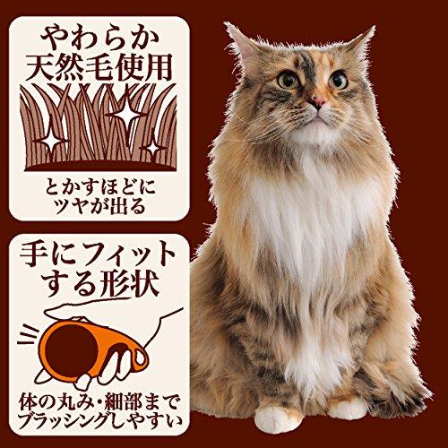 ペティオ(Petio)ネココつや出しブラシ猫用