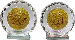 bonballoon 2 Pcs Wedding Baby Hajj Umrah Henna Islamic Muslim Table Stand Gift Quran Glass 355
