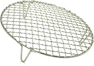 """Turbokey Canning Rack Cross Wire with 2"""" Height Legs Dia 7.9"""" Steaming Cooling and Baking Barbecue Rack Fit for Air Fryer ..."""