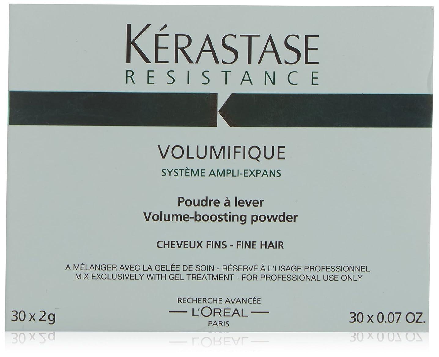 葡萄クロス同一性Kerastase - パウダー30X2XGRを高めるケラスターゼVOLUME - 【並行輸入品】