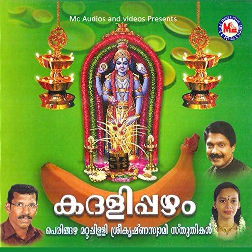 Pavithra, G. Venugopal & G. Sunil