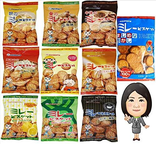 野村煎豆加工店 ミレービスケット10種アソート