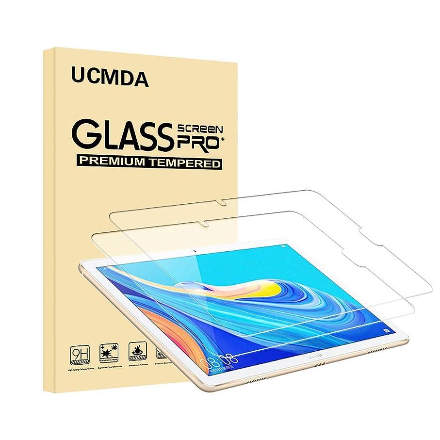 論理殺すジャベスウィルソンUCMDA Huawei Mediapad M6 10.8 ガラスフィルム【2枚入り】9H硬度 2.5Dラワンドエッジ 加工処理 高透過率 強化液晶保護フィル 自動吸着 薄型 貼り易い 指紋防止 気泡防止 耐衝撃Huawei MediaPad M6 10.8専用保護フィル