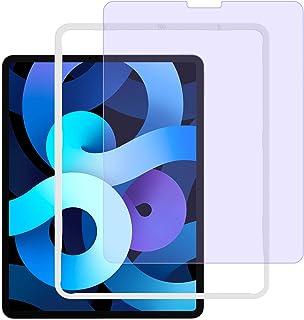 ブルーライトカット NIMASO ガラスフィルム iPad Air 4 / Pro 11 (2020/2018) 用 フィルム ガイド枠付き