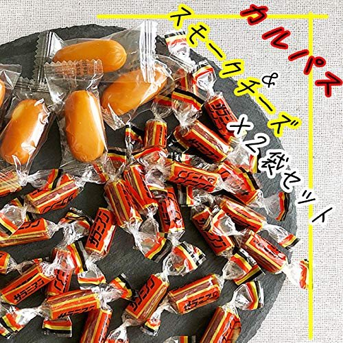 [カルパス&スモークチーズ2袋] 100g×2袋 メール便