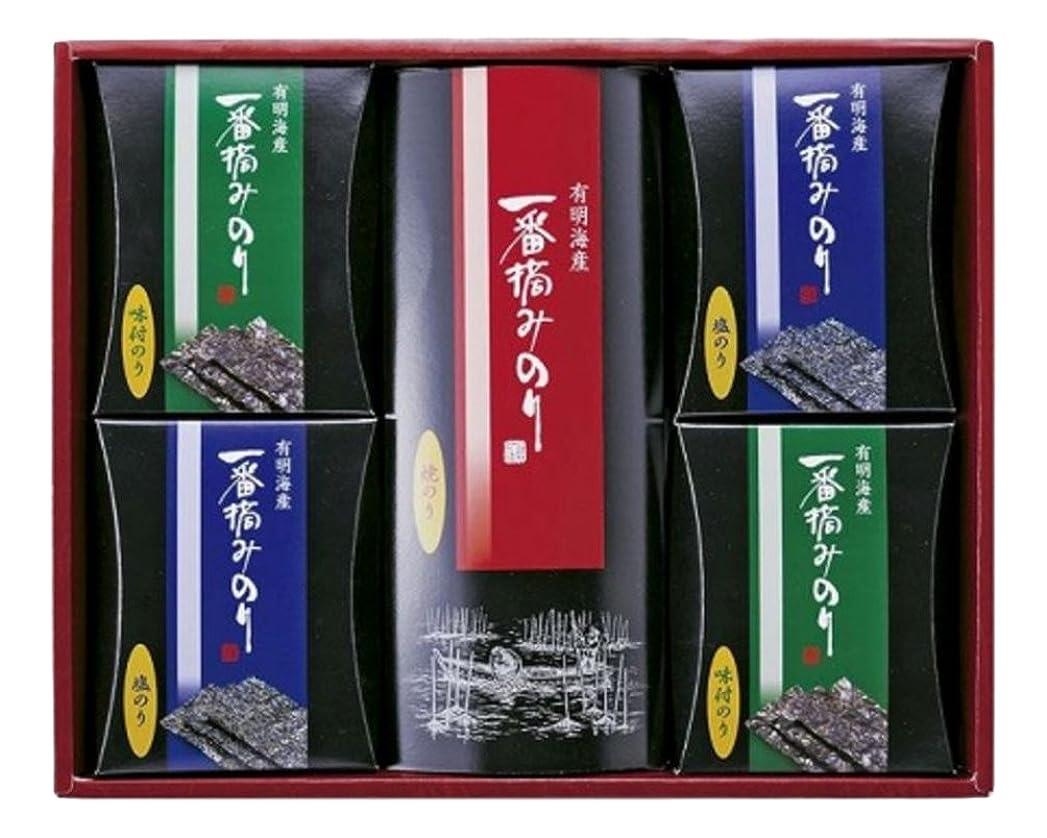 有明海産一番摘み海苔「極み」 IH-CO F191-04