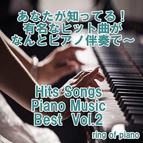 believe believe (Piano Ver.)
