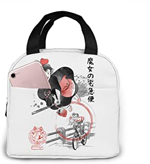MAPOJH Portable Insulated Lunch Bag Tote Bags Cooler Tote Box With Front Pocket For Woman Man Students Work Picnic Or Travel-Kiki's Delivery Service