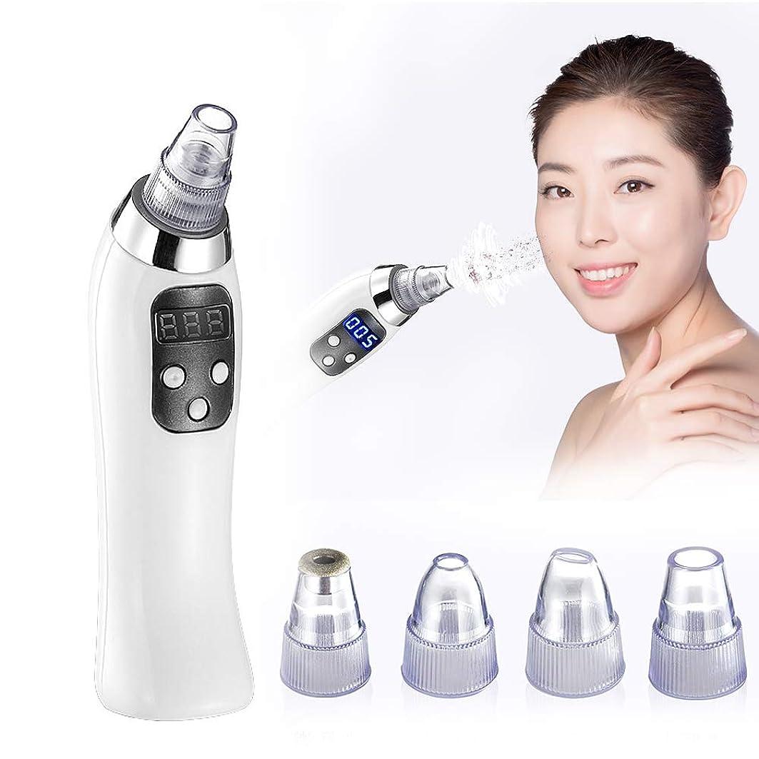 復讐下向き見物人にきびの除去剤の気孔の掃除機 - 電気顔のアクネの面取りの抽出器、再充電可能な角質除去機械(4つの取り替え可能な調査)