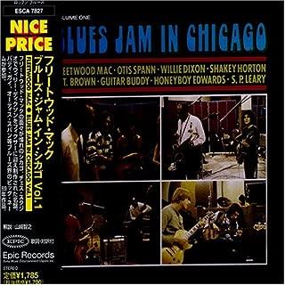 Blues Jam in Chicago Vol.1 (+2