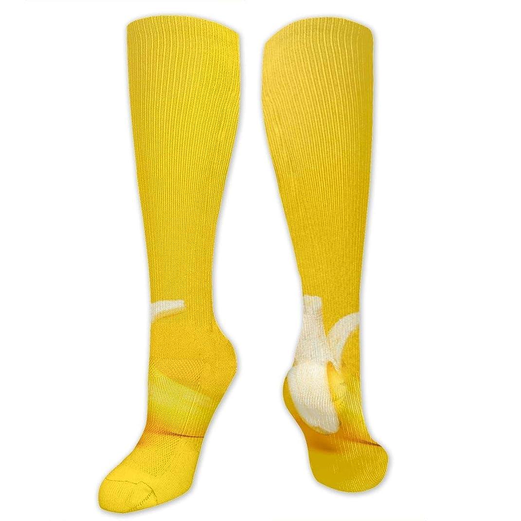 協会同様に絶望靴下,ストッキング,野生のジョーカー,実際,秋の本質,冬必須,サマーウェア&RBXAA Peeled Banana Socks Women's Winter Cotton Long Tube Socks Cotton Solid & Patterned Dress Socks