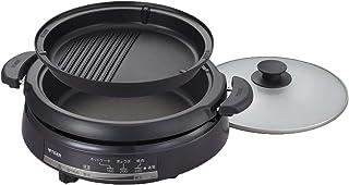 タイガー グリル鍋 3.5L プレート 2枚 タイプ 深鍋 焼肉 プレート 蓋 付き CQE-B200-TH