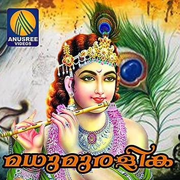 Madhumuralika - Single