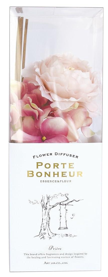 ワンダー古風な発症ESSENCE&FLEUR PORTE BONHEUR フラワーディフューザーPriere