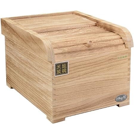 OVERWELL Boîte de Conservation de Riz, 10KG Bois boîte de Conservation Alimentaire avec Tasse à, résistant à lhumidité, idéal pour Stocker Le Riz, la Farine, Les Aliments secs, Les Aliments