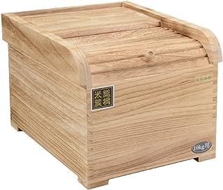 TONGJI 10kg Boîte à Riz Boite De Stockage Riz Rangement Stockage Bois Massif Sceau Antipoussière Étanche à l'humidité Nour...
