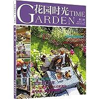 Garden Time - Season 3(Chinese Edition)