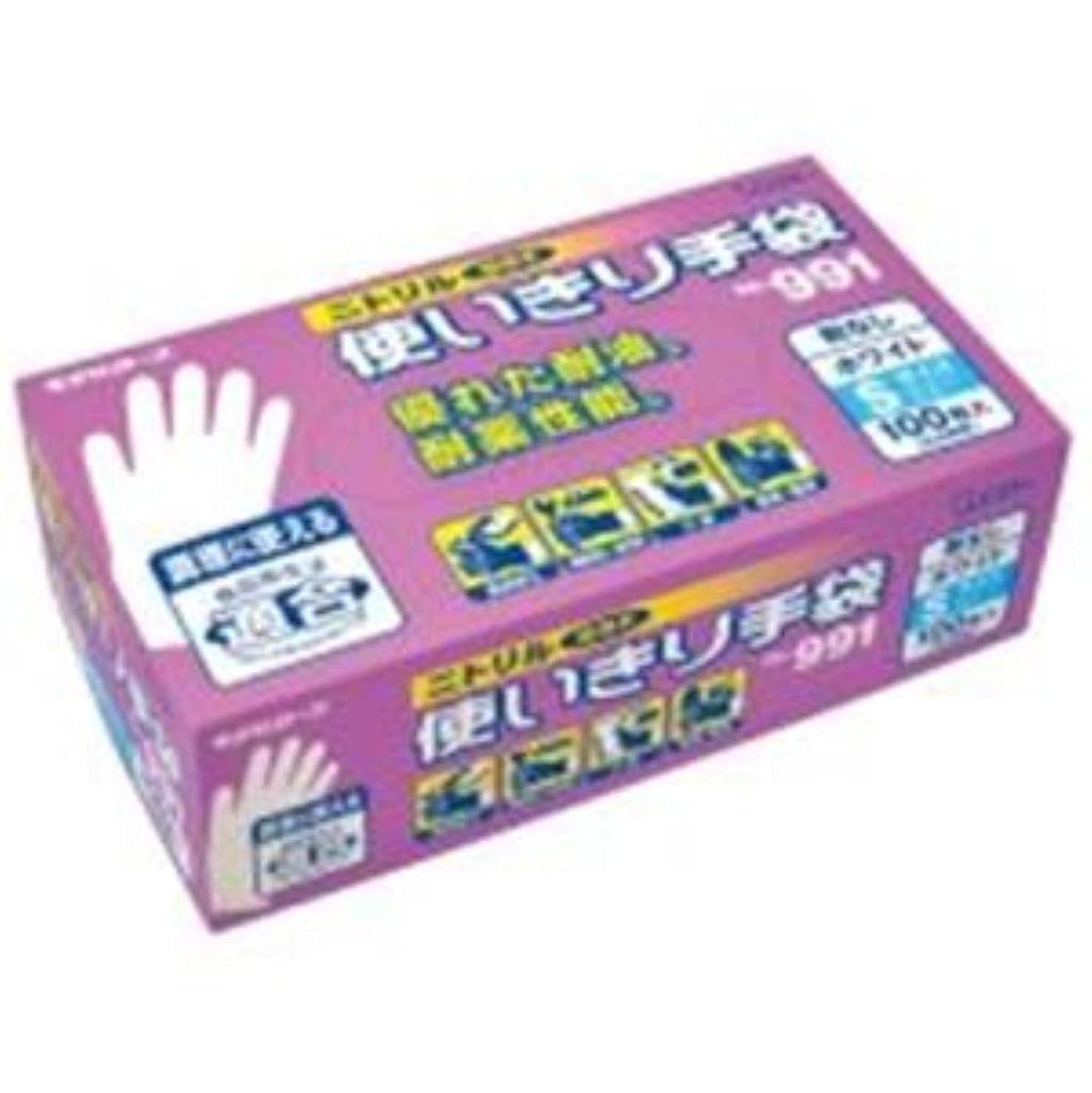 友情キャンディー慣性エステー ニトリル使切手袋粉無No.991ホワイトS 12箱