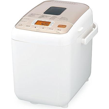 シロカ 全自動ホームベーカリー SHB-722 [タイマー/最大2斤/ ジャム/バター/蕎麦/うどん/餅つき機/チーズ/ヨーグルト/天然酵母/ごはんパン]