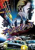 キャノンレース [DVD] image