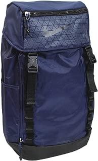 Nike Vapor Speed 2.0 Training Backpack Navy/Black Black