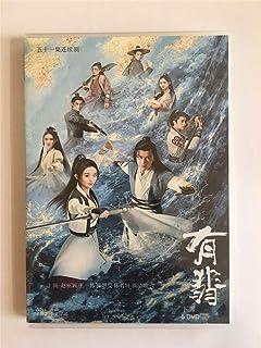 中国ドラマ 2021 人気版「有翡~ Legend Of Fei~ 」DVD 王一博 ワン・イーボー 趙麗穎 チャオ・リーイン 全51話