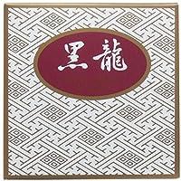 【お徳用 4 セット】 薬効クリーム 黒龍 金線 70g×4セット