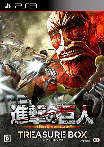 Shingeki no Kyojin / Attack on Titan - TREASURE BOX [PS3][Importación Japonesa]