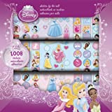 Sandylion Disney Princess Stickers by The Roll
