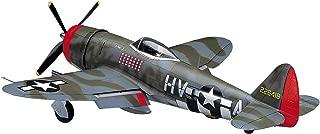Hasegawa HST27 1:32 Scale P-47D Thunderbolt Model Kit