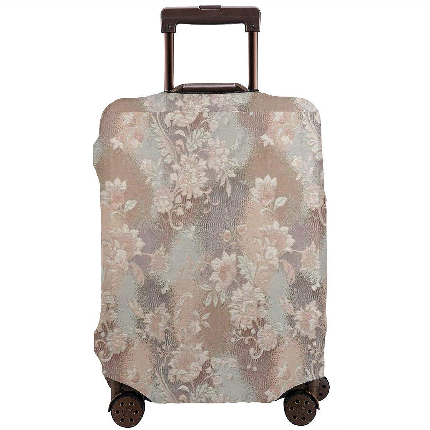 心配する変色する浸したNehechi 455 スーツケースカバー 伸縮素材 キャリーバッグ お荷物カバー